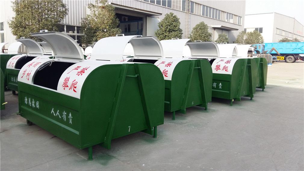5立方移动垃圾箱