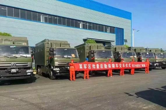 军工品质精湛卓越值得信赖----程力军品获得中外买家大订单阔步走向世界