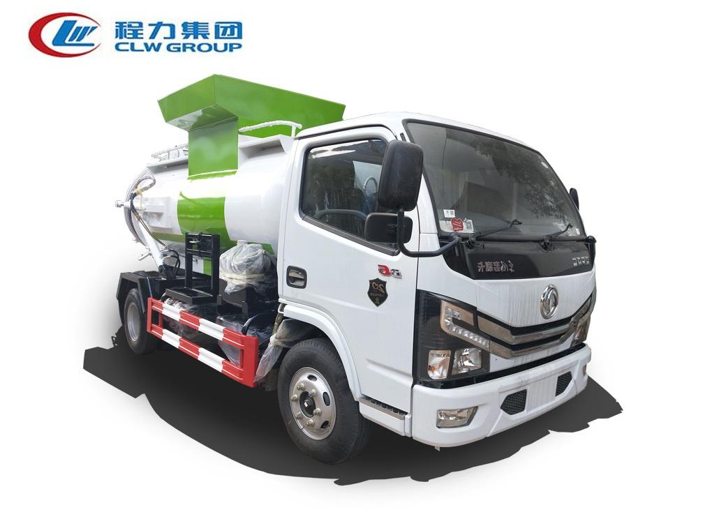 【国六】东风小多利卡D6【4.5立方】餐厨垃圾车
