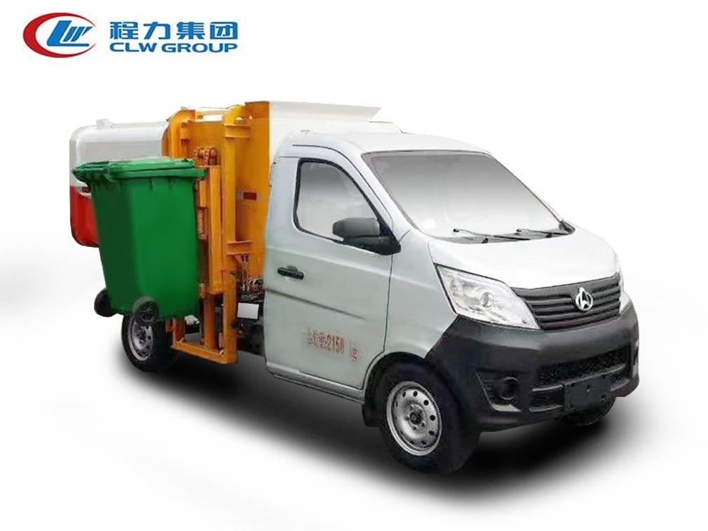 长安【3立方】挂桶式垃圾车