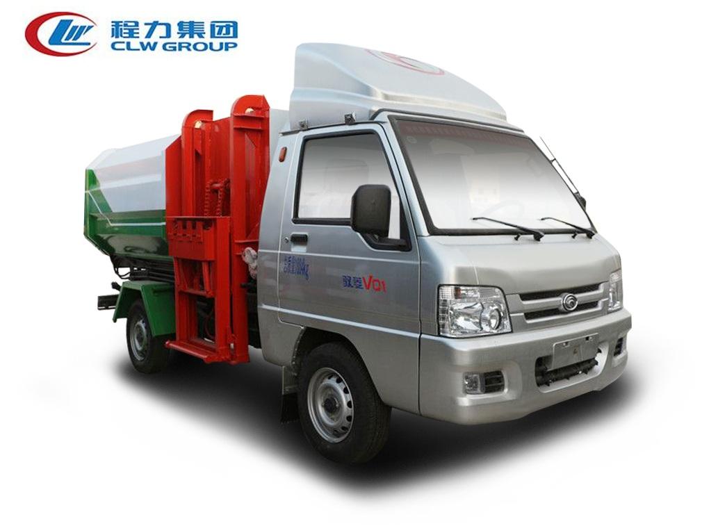 福田驭菱【3立方】挂桶式垃圾车