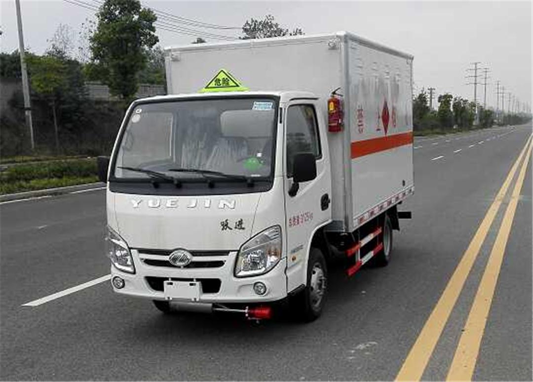 【国六】【安全达标】跃进【汽油版】危货厢车【货厢3.3米 蓝牌】