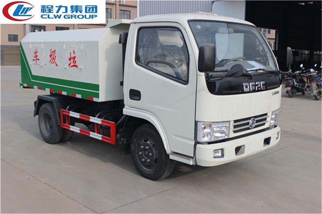 东风小多利卡D6【5立方】密封式垃圾车