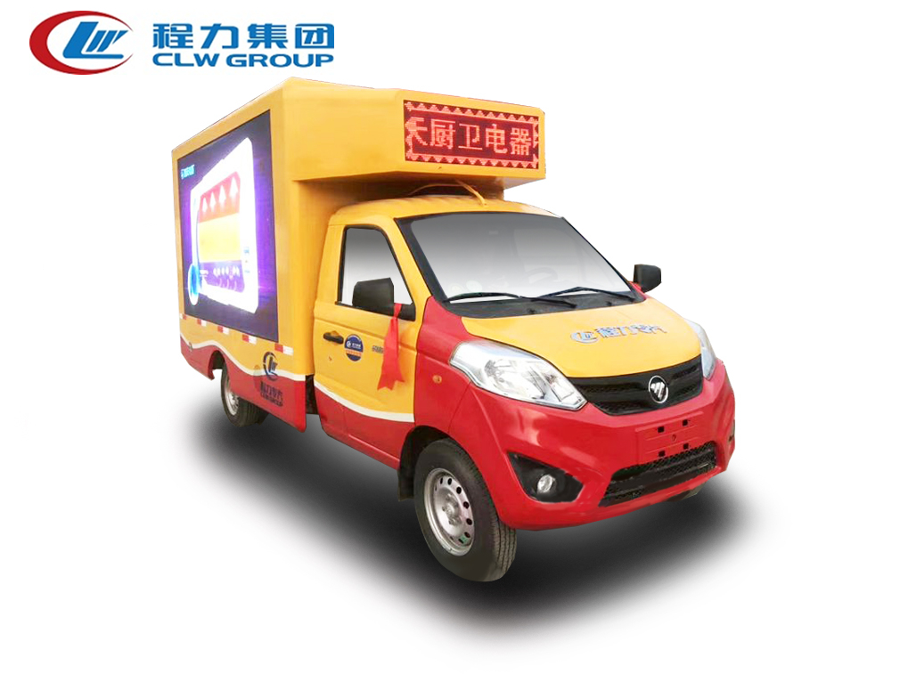 福田伽途(奥铃T3)【3.8平方】广告宣传车