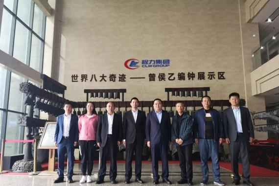 福田国际总裁马仁涛带领高级别商务团队莅临程力汽车集团股份有限公司指导工作