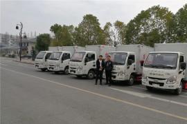 河北崔总来厂订购5台上汽跃进【汽油版】气瓶厢式运输车   