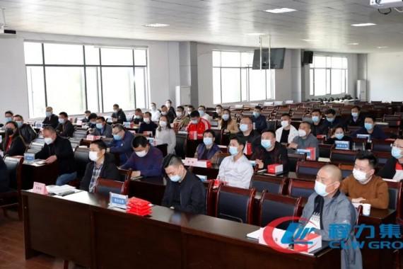 程力汽车集团股份有限公司盛大召开集团成员经济工作会议